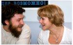 Алексей Муравьёв и Наташа Мурашкевич
