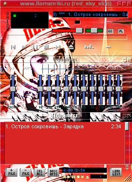 odinochka_redsky_skin.jpg