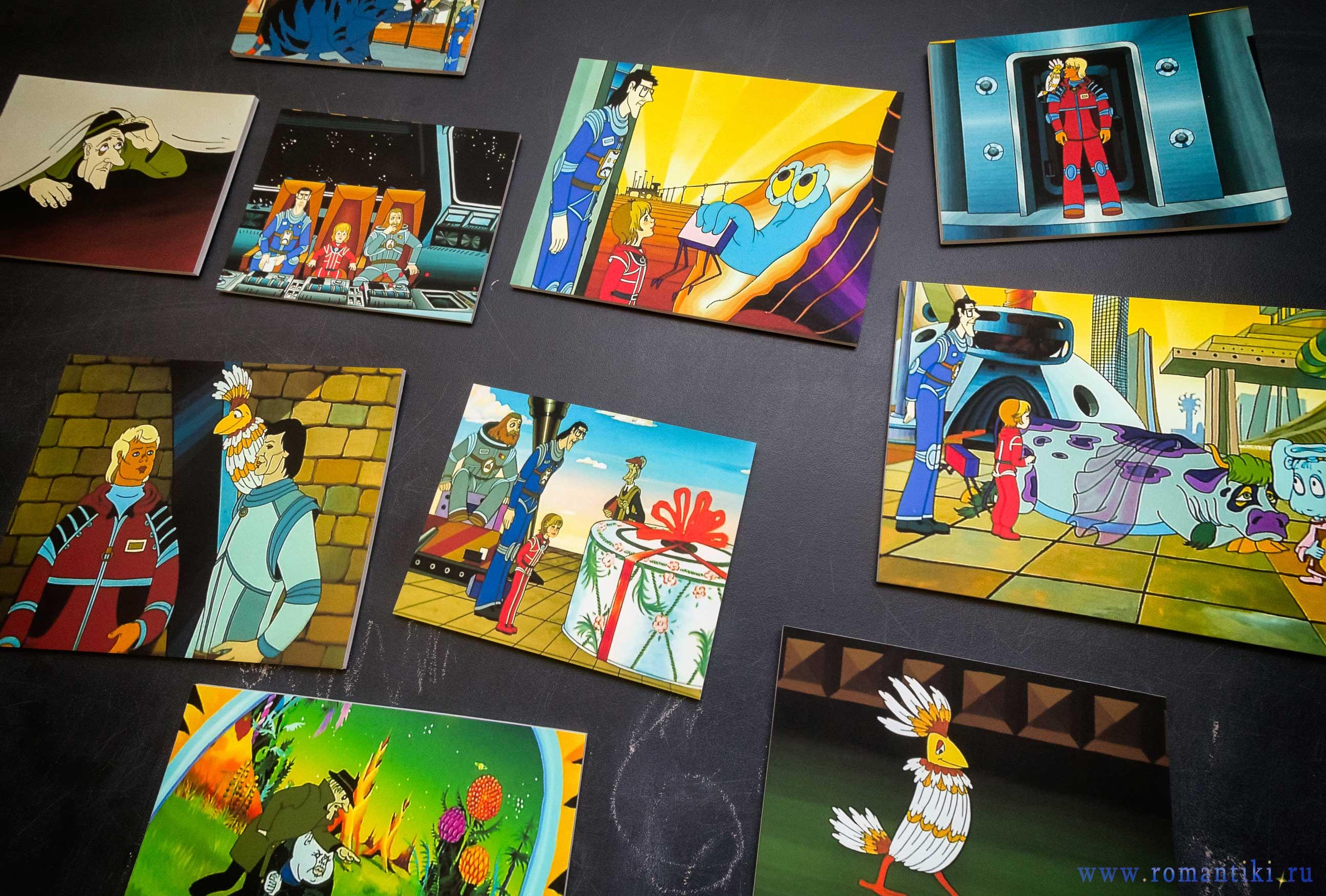 подлинные фазы мультфильма «Тайна третьей планеты»