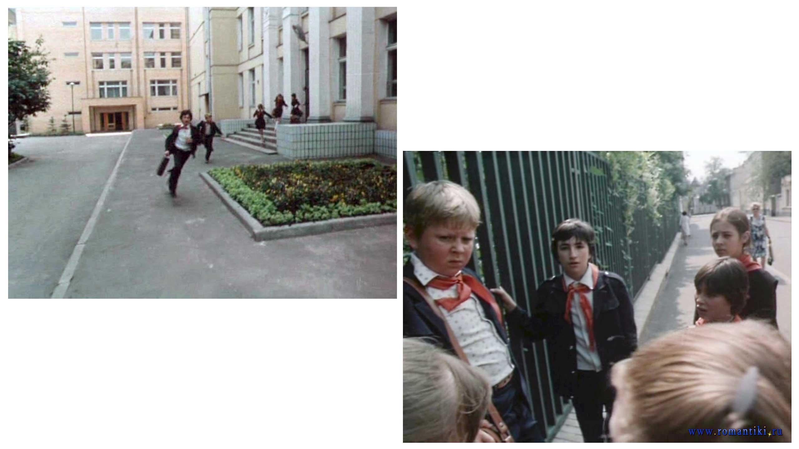Школа, где снимали вырезанный эпизод