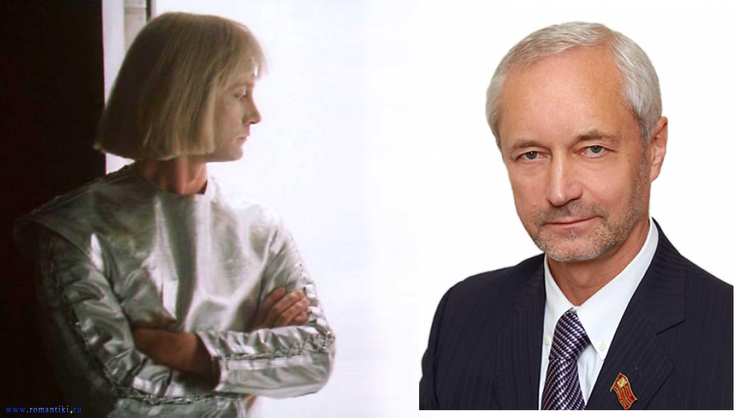 Робот Вертер (актриса Евгений Герасимов)