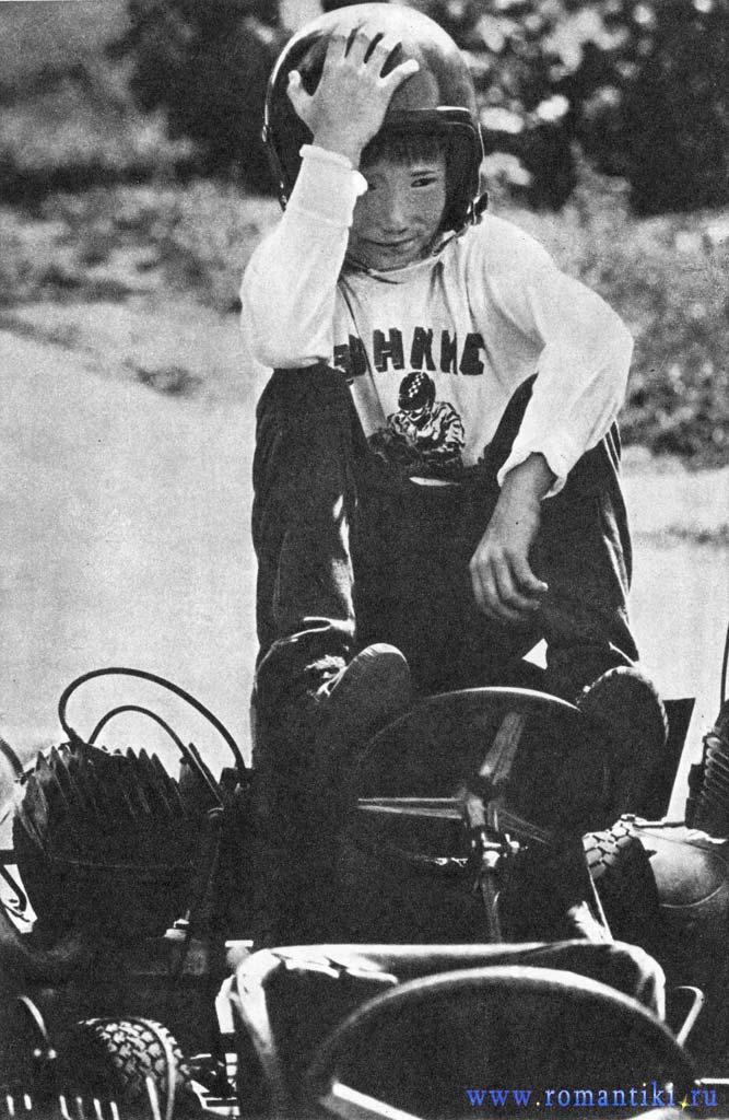 И юность поколения 70-х. Фотографии из журнала Советское фото